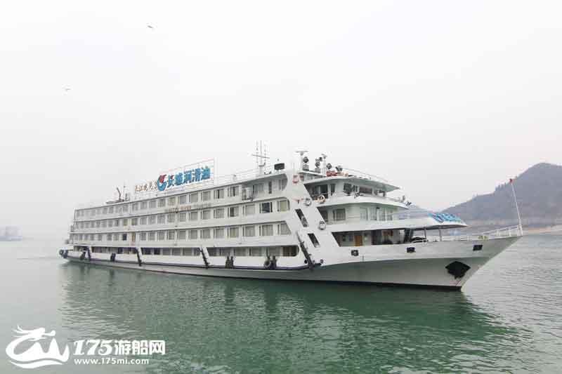 三峡明珠号游船(重庆到宜昌)
